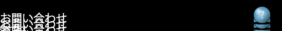 main-cot