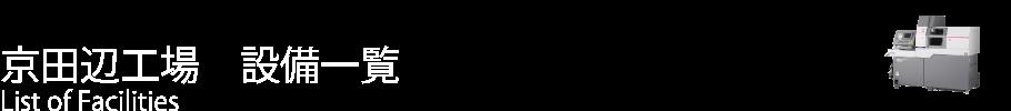 main-kyot