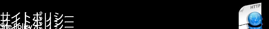 main-site