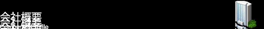 main_com