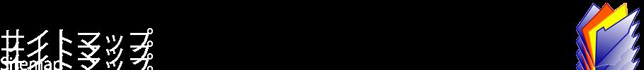 main_sitemap
